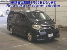 Toyota Alphard AS PLATINUM SELECTION - BLACK 14