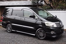 Toyota Alphard Now Sold